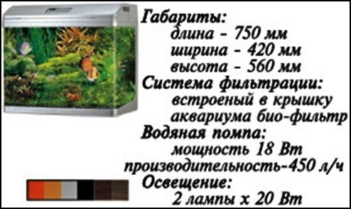 post-1437-1345135933_thumb.jpg